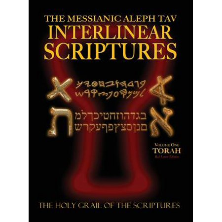 Messianic Aleph Tav Interlinear Scriptures Volume One the Torah, Paleo and Modern Hebrew-Phonetic Translation-English, Red Letter Edition Study