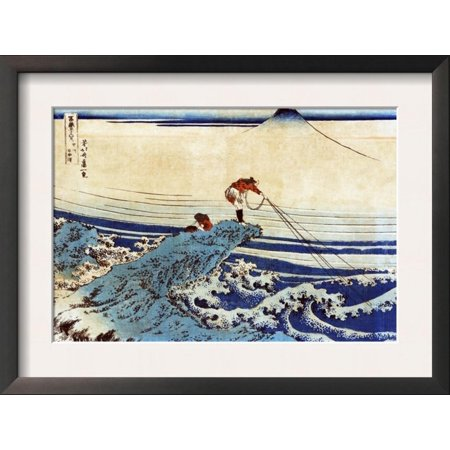 Japanese Framed Art (Man Fishing with Mount Fuji in the Background, Japanese Woo... Framed Art Print Wall Art )