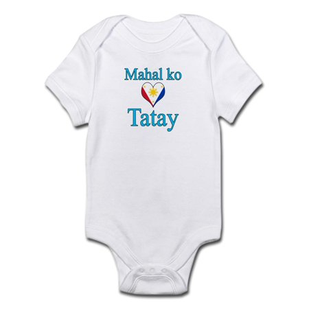31c5e597b CafePress - CafePress - I Love Dad (2) (Filipino) Infant Bodysuit - Baby  Light Bodysuit - Walmart.com