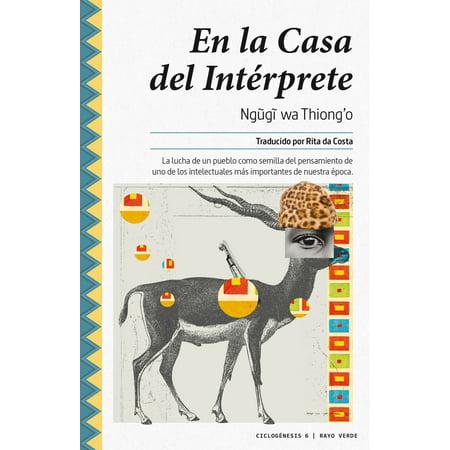 En la Casa del Intérprete - eBook - Fiesta Halloween En Casa