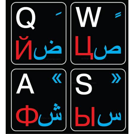 Mac Arabic-Russian-English US Non Transparent Language Keyboard Stickers Black Background