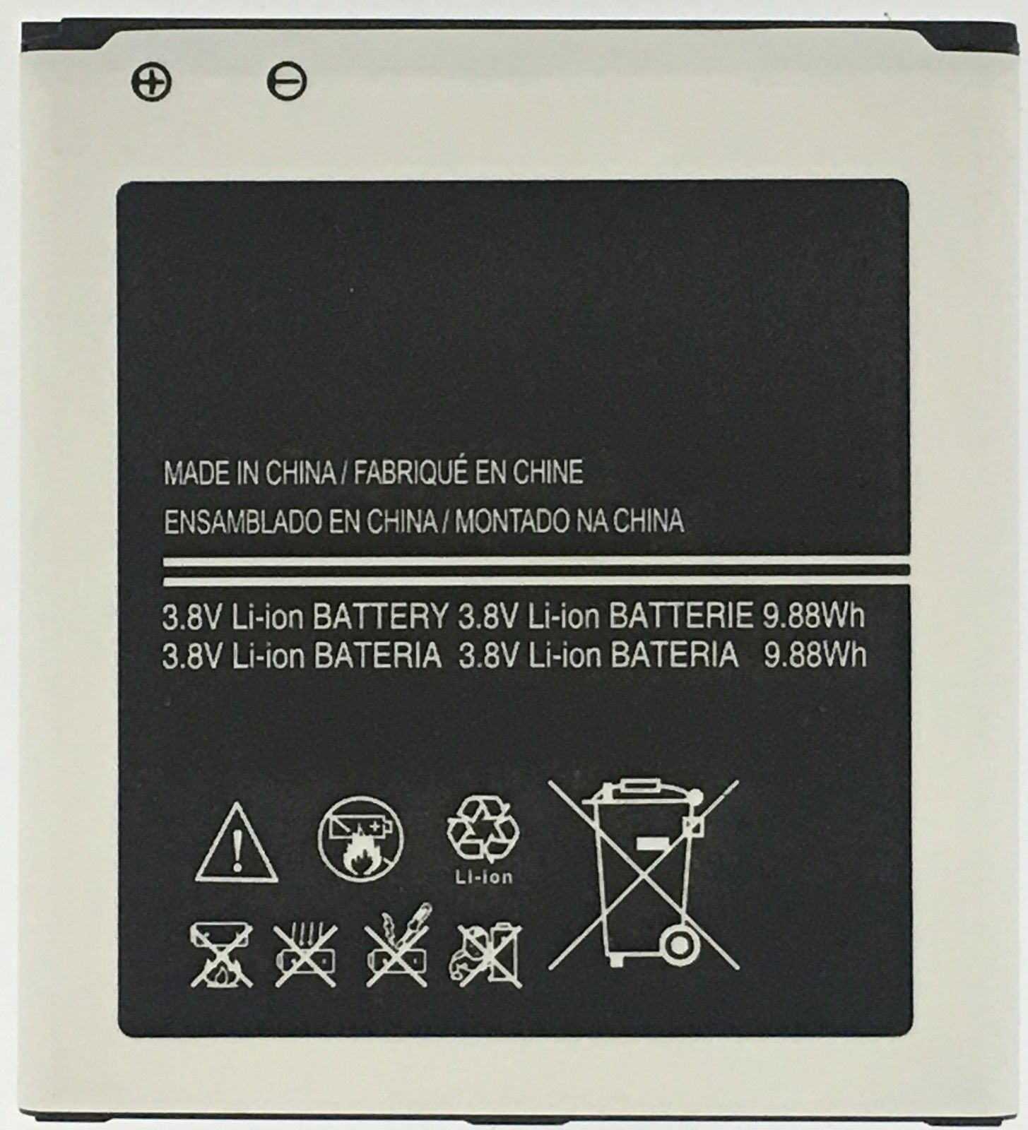 Replacement Battery for Samsung Galaxy J3 2016 J320 EB-BG530BBC