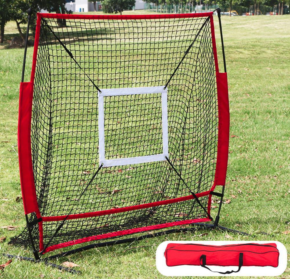 Yaheetech 5 x 5FT Baseball & Softball Practice Net, with Training Ball, Strike Zone