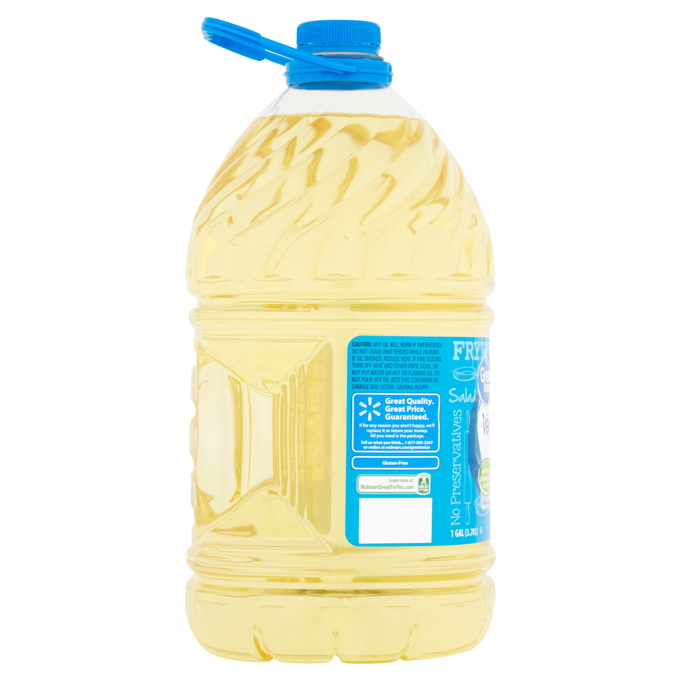 great value vegetable oil 1 gal walmart com