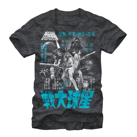 Star Wars Men's Kanji Poster T-Shirt