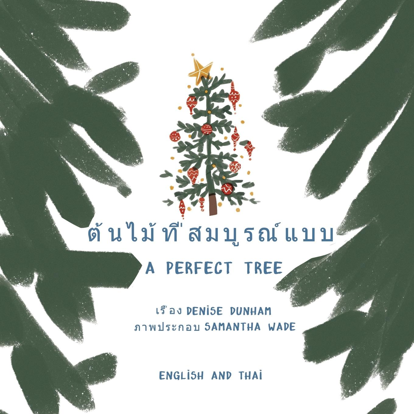 A Perfect Tree (Paperback)(Large Print)