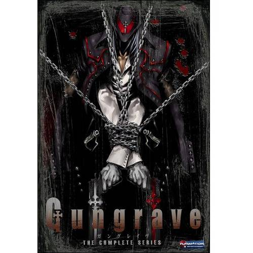 Gungrave: The Complete Series - Classic
