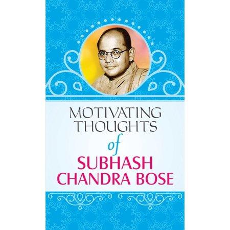 Motivating Thoughts of Subhash Chandra Bose - (Thoughts Of Subhash Chandra Bose In Hindi)