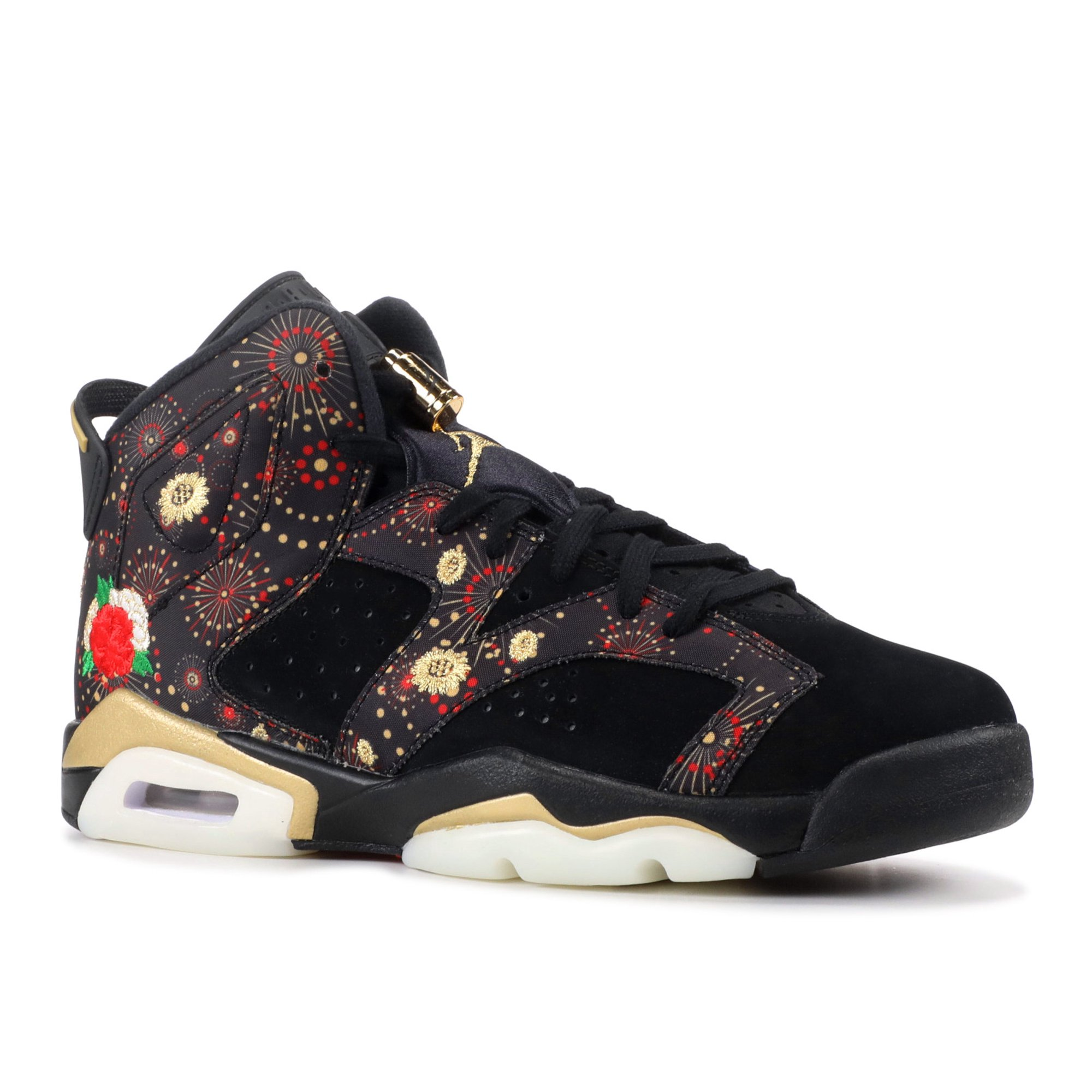 online store fc1d8 3fdfe Air Jordan - Unisex - Air Jordan 6 Retro Cny Bg 'Chinese New Year' -  Aa2495-021 - Size 7Y