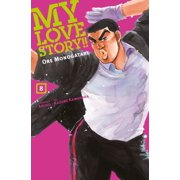 My Love Story!! - Ore Monogatari, Band 8 - eBook