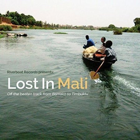 Lost in Mali - Lost In Mali - Vinyl (Lecrae Tell The World Feat Mali Music)