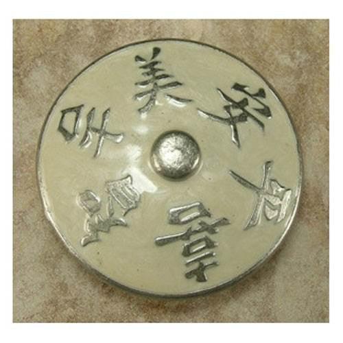 """3"""" Harmony pearl/pewter epoxy knob (Antique Bronze)"""