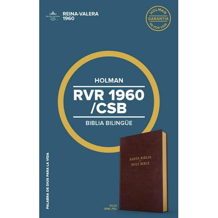 - RVR 1960/CSB Biblia Bilingüe, borgoña imitación piel : CSB/RVR 1960 Bilingual Bible, burgundy imitation leather