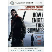 How I Ended This Summer (DVD)