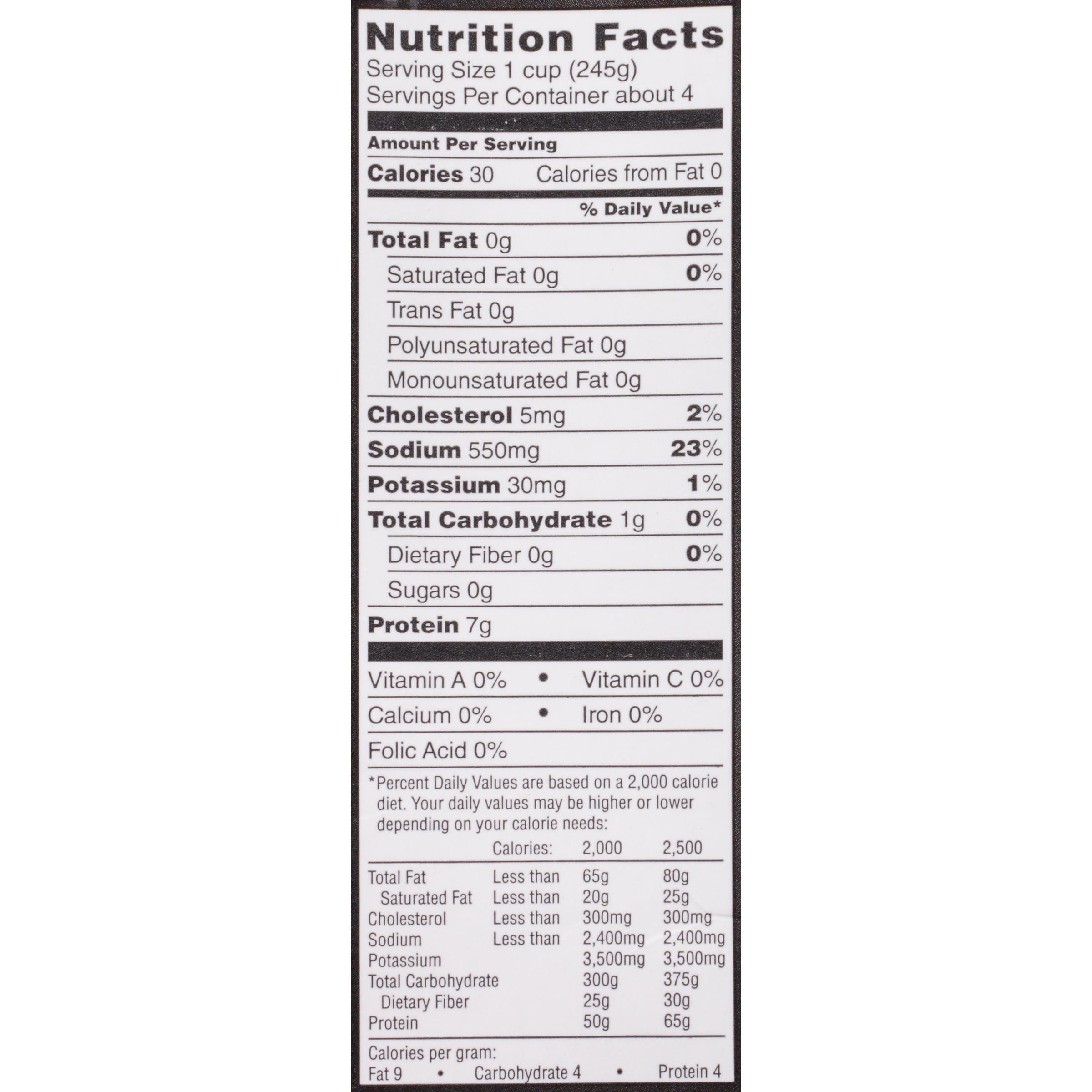Sam's Choice Organic Chicken Bone Broth, 32 oz