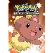 Pokemon DP Battle Dimension: Volume 4 (DVD)