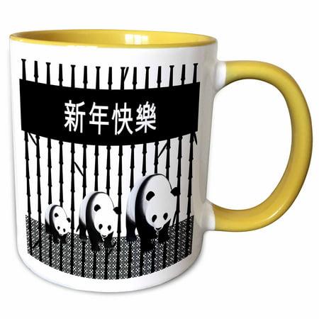 3dRose Panda Bear Family, Happy Chinese New Year In Chinese, Black and White - Two Tone Yellow Mug, 11-ounce Black And White China