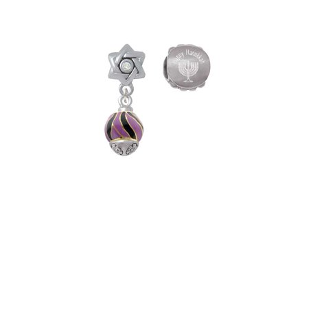 Goldtone Wide Black and Purple Animal Striped Print Spinner Happy Hanukkah Charm Beads (Set of 2)