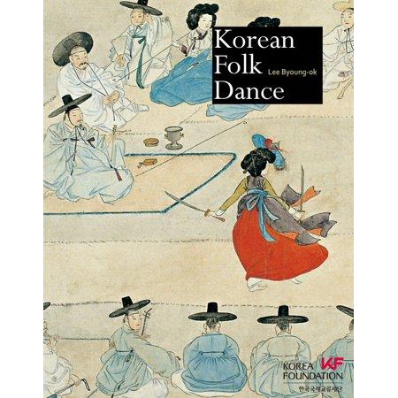 - Korean Folk Dance - eBook