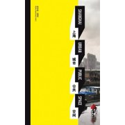 Shanghai Urban Public Space (Paperback)