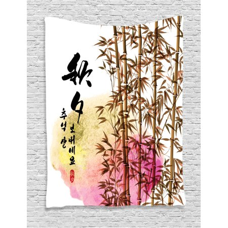 Bamboo House Decor Wall Hanging Tapestry, Bamboo Painting With Japanese Words In Mid Autumn Festival Giving Day Harvest Artsy Work, Bedroom Living Room Dorm Accessories, By Ambesonne