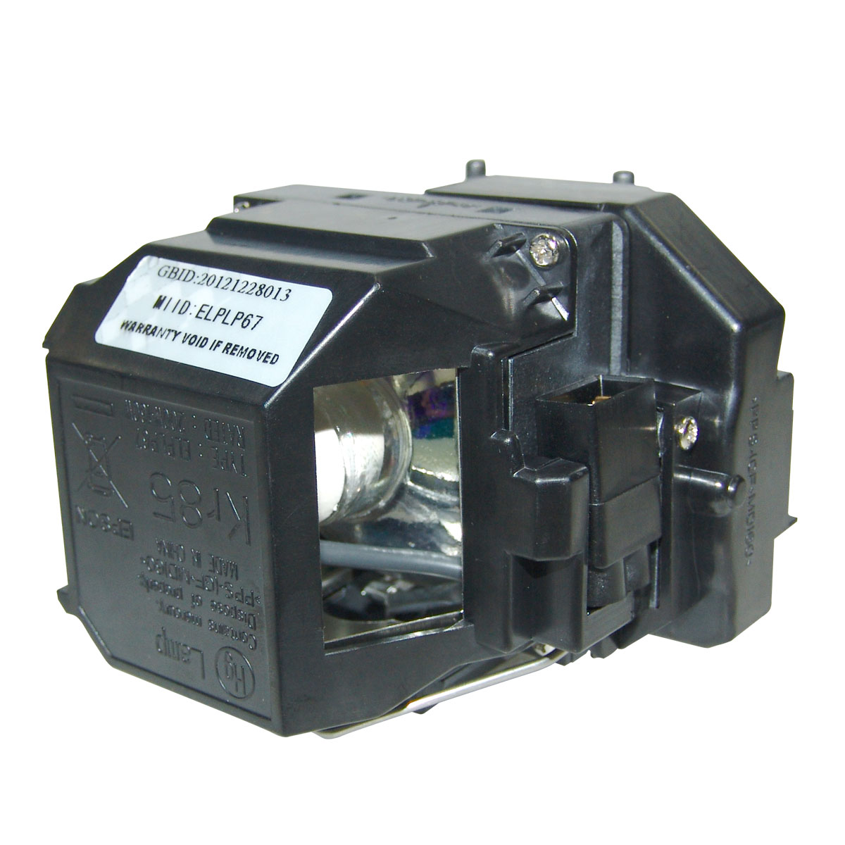 Lutema Economy for Epson EX7210 Projector Lamp with Housing - image 1 of 5