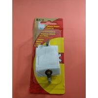 New Hillman Adhesive Hangers and Eyelet Set~5 pk~BRAND NEW ~SHIPN24