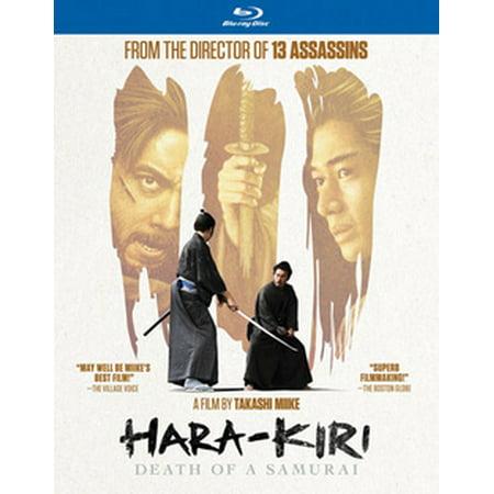 Hara-Kiri: Death of a Samurai (Blu-ray)