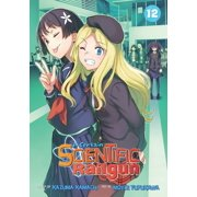 A Certain Scientific Railgun Vol. 12
