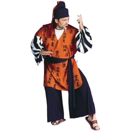 Samurai Man Plus Size Costume - Costume Samurai