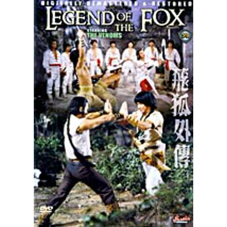 Halloween Times Square Hong Kong (Legend Of The Fox DVD - Hong Kong Kung Fu Martial Arts Action movie)