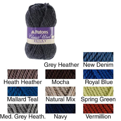 Classic Wool Bulky Yarn Heath Heather