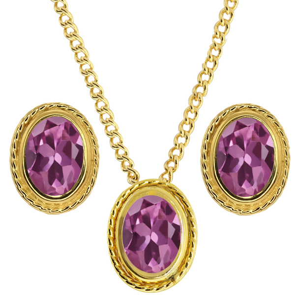 2.55 Ct Oval Pink Tourmaline 925 Yellow Gold Plated Silver Pendant Earrings Set by