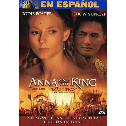 Anna And The King (Spanish Language Packaging) (Full Frame)