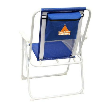 Freeport Park Ashlyn Portable Folding Beach Chair