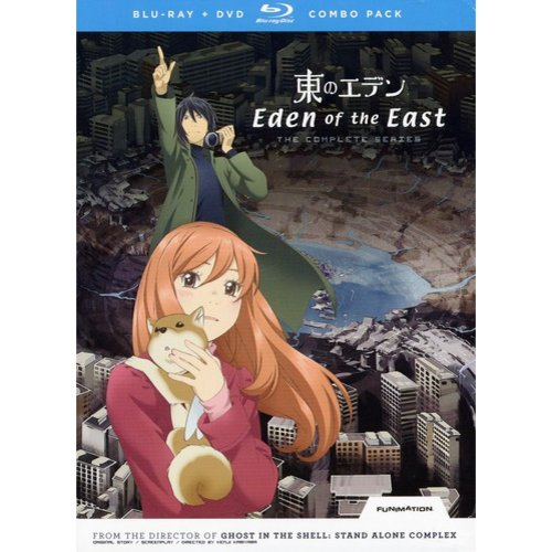 Eden Of The East: The Complete Series (DVD & Blu-ray Combo)