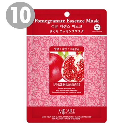 The Face Shop Pomegranate & Collagen Volume Lifting Cream ...