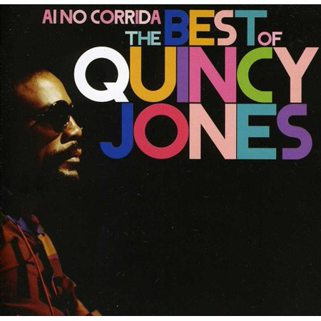 Ai No Corrida: Essential Quincy Jones (CD)