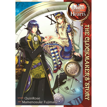 Alice in the Country of Hearts: The Clockmaker's