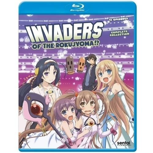 Invaders Of The Rokujyoma (Blu-ray)