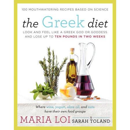 The Greek Diet (Hardcover)