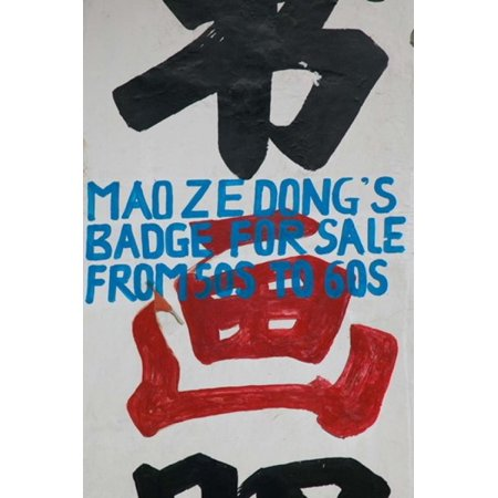 Close-up of a store sign for selling Chairman Mao badges Old Town Dali Yunnan Province China Stretched Canvas - Panoramic Images (24 x (Best Selling Stock Images)