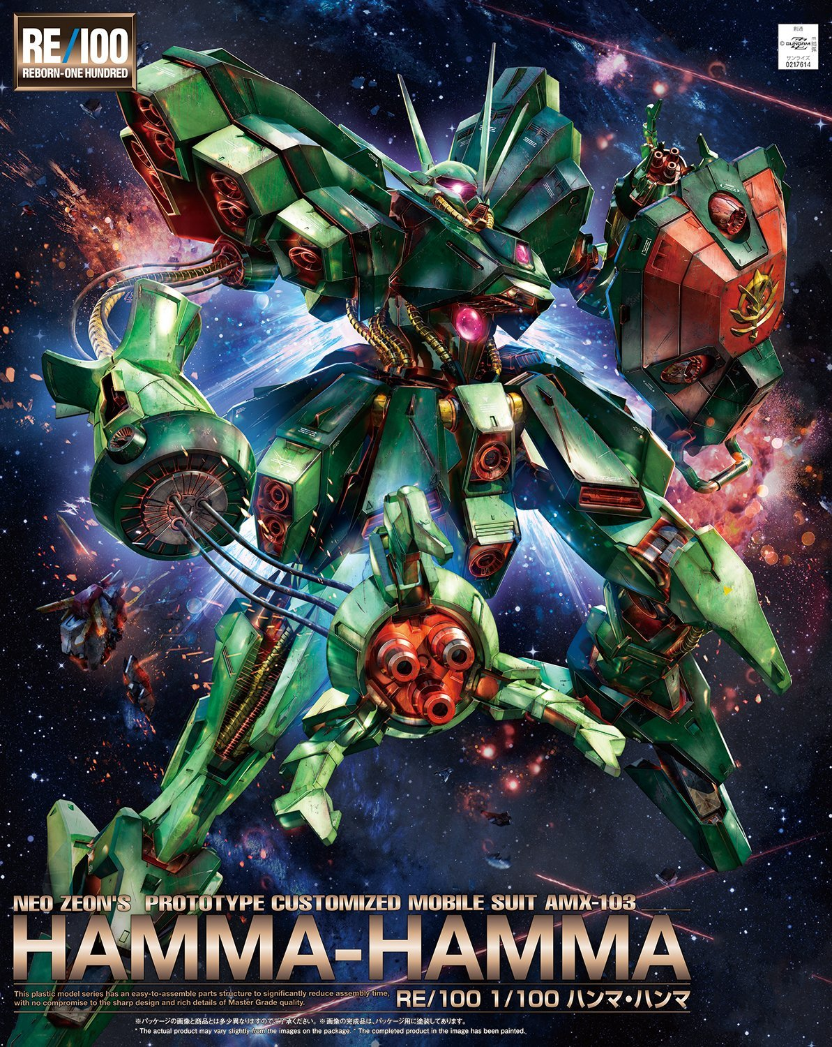Bandai Hobby ZZ Gundam Hamma Hamma RE 100 1 100 MG Model Kit by Bandai Hobby