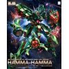 Bandai Hobby ZZ Gundam Hamma Hamma RE/100 1/100 MG Model Kit