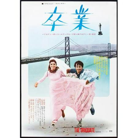 Everett Collection Evcmcdgradec041hlarge The Graduate Japanese Poster Katharine Ross Dustin Hoffman 1967 Movie Poster Masterprint  44  24 X 36   Large