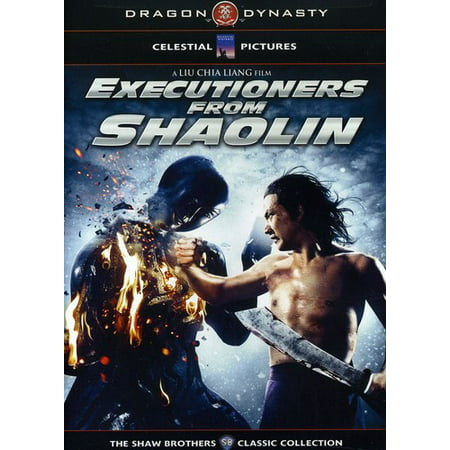 Executioners from Shaolin](Executioners Hood)