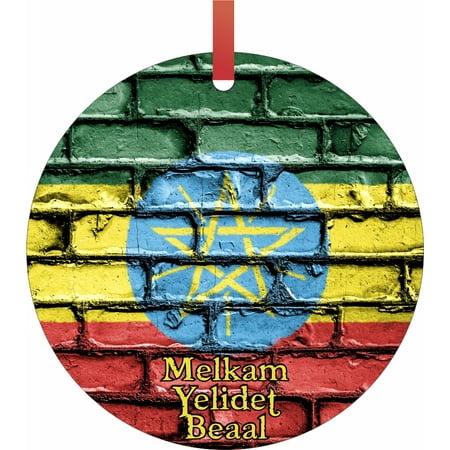 Ethiopia Flag Waving Ethiopian Flag Melkam Yelidet Beaal Double