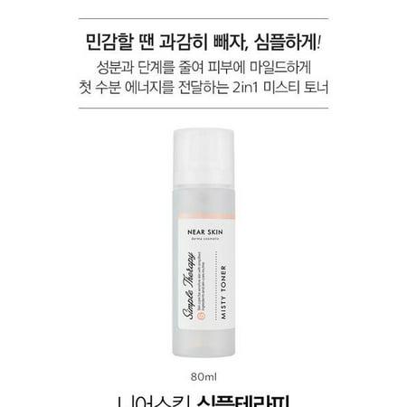 [Missha] Near Skin Simple Therapy Misty Toner