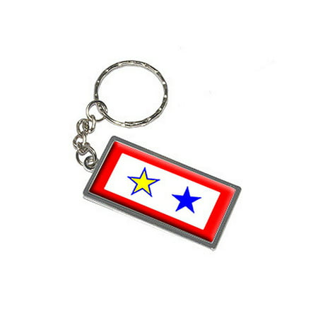 - Gold and Blue Star Military Service Flag - One 1 War Mother Metal Rectangle Keychain