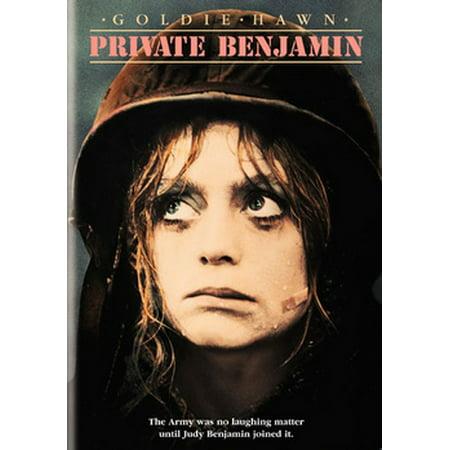 Private Benjamin (DVD)
